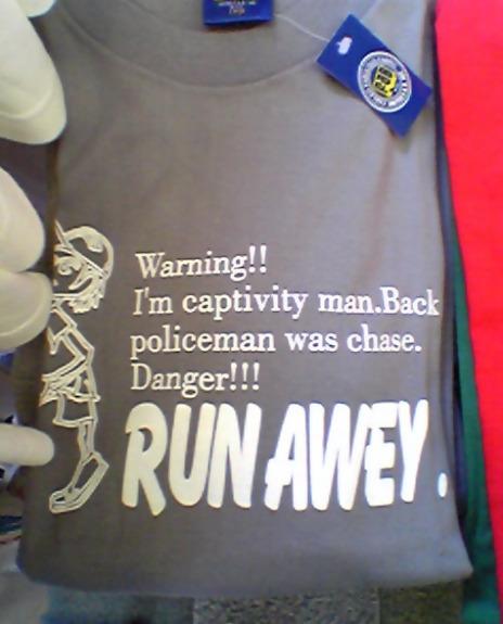 Macintosh HD:Users:brittanyloeffler:Downloads:Upwork:Hysterical T-Shirts:Caution-Captivity-Man.jpg