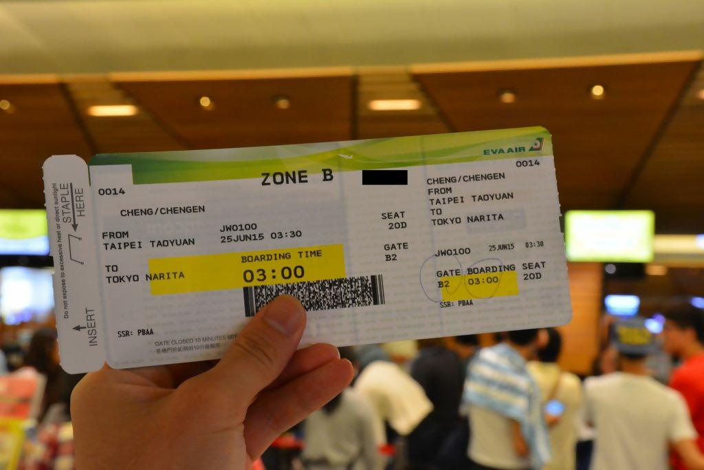 Macintosh HD:Users:brittanyloeffler:Downloads:Upwork:Airport Security:EVA_AIR_Boarding_Pass_Taoyuan-Narita_20150625-1024x683.jpg